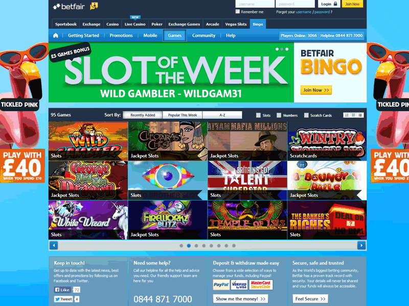 introducing worlds first online gambling site
